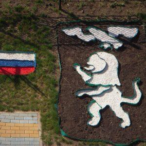 Инсталляция Герб г. Белгород