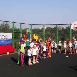 Летние олимпийские игры 1